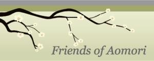 Friends of Aomori