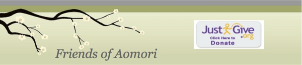 Friends of Aomori Donate