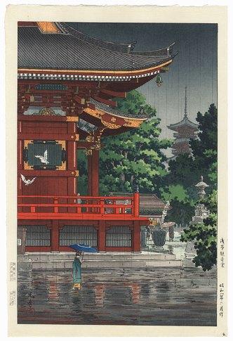 Tsuchiya Koitsu (1933)